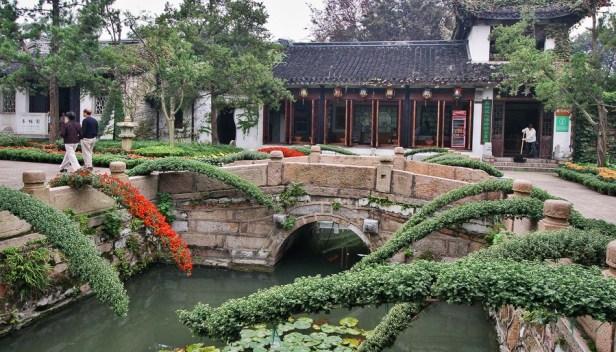 jichang-garden3