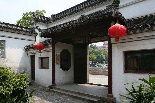 chinese-garden-of-harmony-1