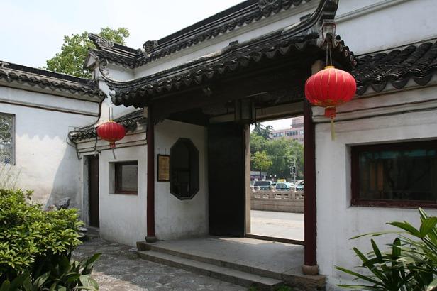 chinese-garden-of-harmony-1