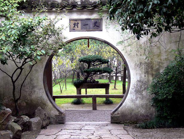 chinese-suzhou-youyicun_garden