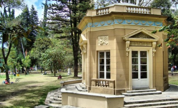 parque-centenario-de-la-independencia-c