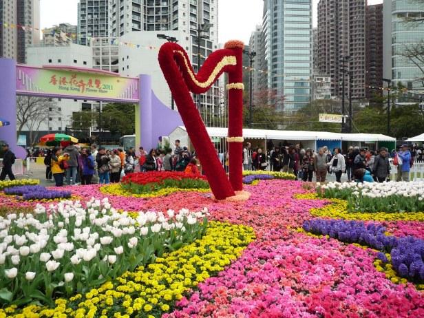 king-rama-ix-royal-park-hk-flower-show-1
