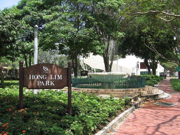singapore-hong_lim_park_